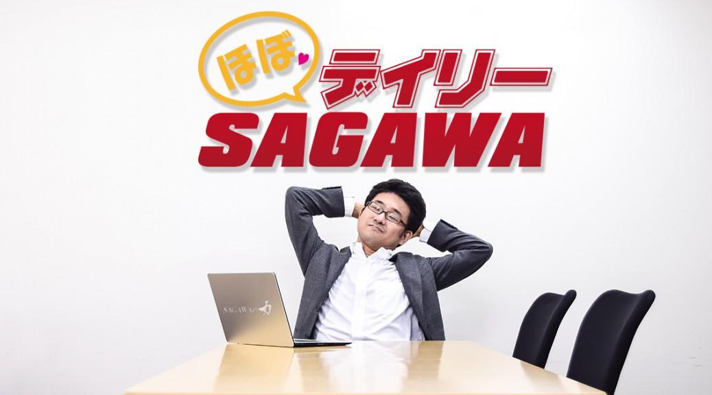 main_saga_fb