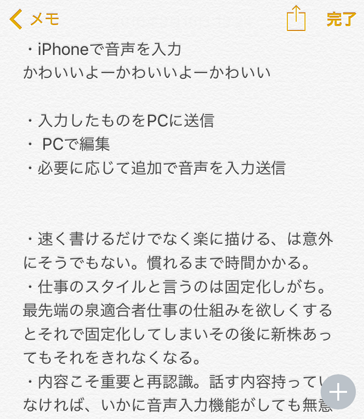 memo_01修正済1