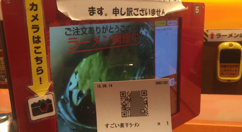 img_20160915_1