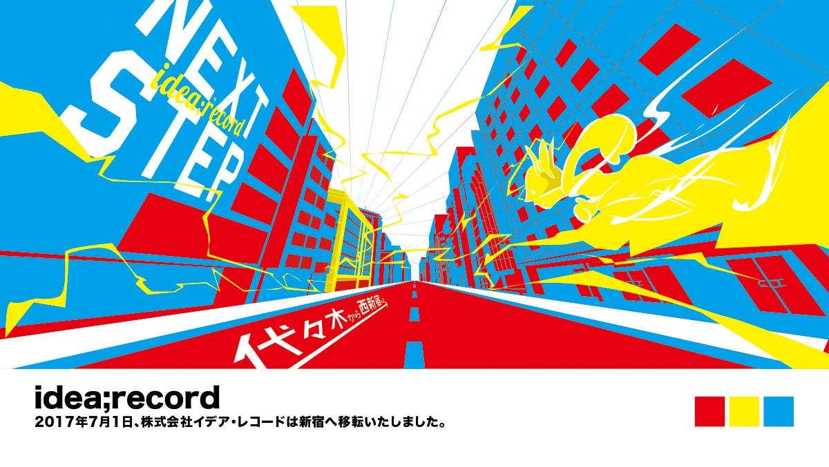 aisatsu_0619